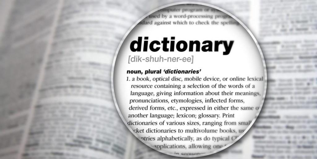 Dictionary в .NET