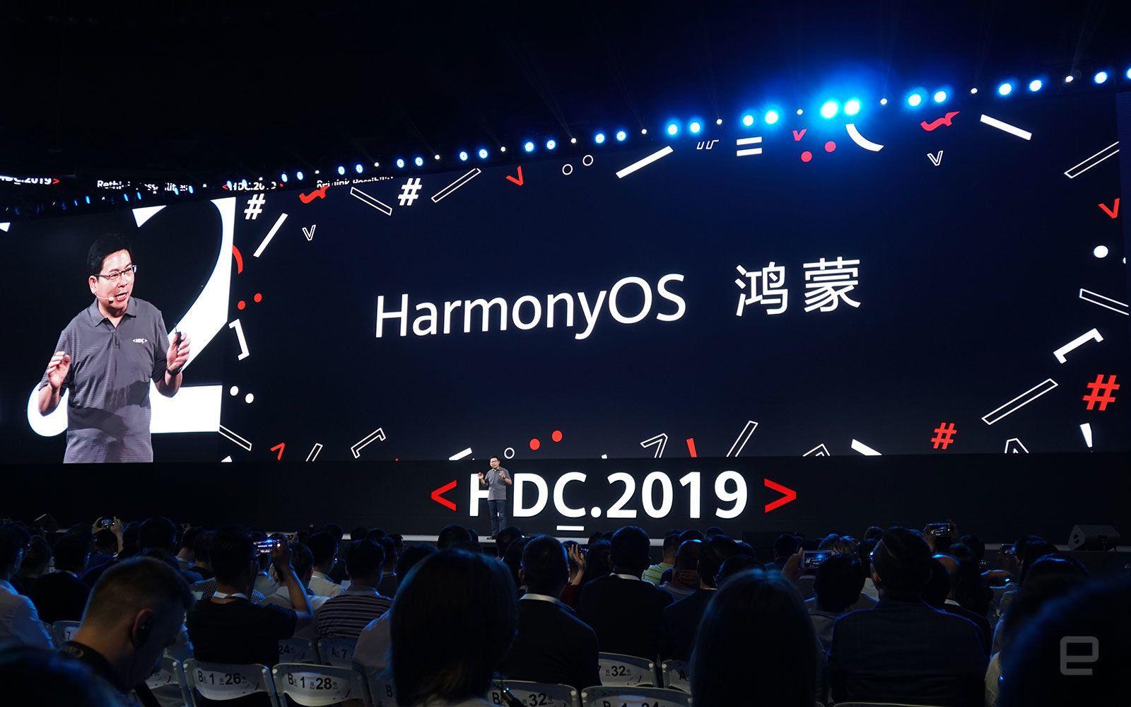 Huawei презентовали новую HarmonyOS