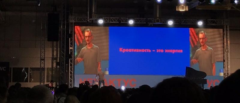 Павел Вржещ