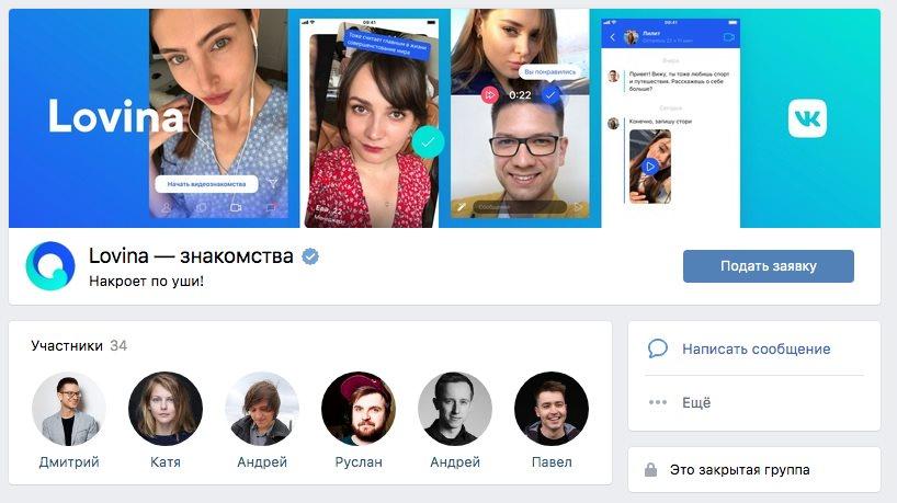 Вконтакте работает над аналогом тиндера
